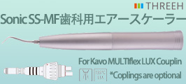 3H® Sonic SS-MF歯科用エアースケーラー-KaVo MULTlflex LUXカップリング対応without coupling